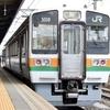 JR東海・飯田線と中央本線旧線[鉄道完乗を目指す旅]|秘境区間から伊那谷へ