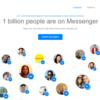 Facebook、Messenger Platformのアップデート発表。チャットボットとの会話上で決済が可能に