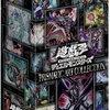 【あみあみ本店】遊戯王OCG デュエルモンスターズ PRISMATIC ART COLLECTION 15パック入りBOX