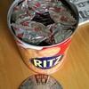リッツ保存缶オープン。
