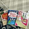 【オススメ本】最近の子供向け版シリーズがすごい!