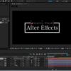 テキストアニメーション 線の動きに合わせて出現 part.4 最終調整して完成です!