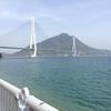 しまなみ海道のこと その7 多々羅大橋と瀬戸田グルメ