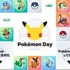 祭りの始まり【Pokémon Dayその他いろいろ】