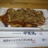 大阪:夢のたこ焼きを探しに