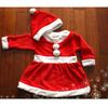 クリスマスパーティーにいかが? 子供用サンタクロースコスプレはプレゼントにオススメ ♪