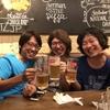 Rails / OSS パッチ会 2018年9月のお知らせ