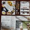 【11/30】UCCおうちで朝食キャンペーン【マーク/はがき】