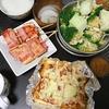 厚揚げベーコン巻き、厚揚げピザ、ブロッコリーゆず味噌、スープ