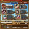 【トレクル】決戦黒ひげ 攻略メモ