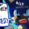 HEDGEHOG BIRTHDAY