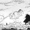 【ワンピース】1010話、ゾロ覇王色覚醒!?【ネタバレ感想】