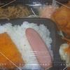 [21/08/20]「琉花」の「白身魚のみそ焼き(日替わり弁当)」 300円 #LocalGuides