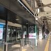 北海道へ出発のはずが・・・まだ、伊丹空港です。