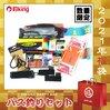 大人気ルアー入り「釣king2021福袋」通販サイト入荷!