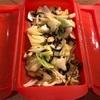ルクエ簡単レシピ 塩昆布と野菜を和えてレンチンするだけ