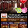 長崎の稲佐山温泉ふくの湯のおすすめ