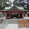 【2020年2月2日】樹齢2000年の大クスノキから健康のパワーを!~静岡・来宮神社~