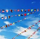 カウチサーフィンで国際&異文化交流を子育てにがっちり活かすブログ