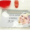 AMMAなう☆来日プログラム始まっています、明日、明後日のスペシャル企画について。