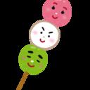 三色団子のブログ