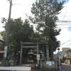 「(藤成)神明社」(名古屋市昭和区)