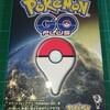 Pokémon GO Plusをゲットだぜ!!