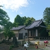 <日月神示>富士山からウシトラ三十四里、静なる『富士山』があった件。