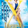 Blu-ray(ブルーレイ)「ドクターX5」(米倉涼子)激安はこちら!