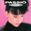 PASSIO +4 / 彩恵津子 (1986/2018 CD-DA)