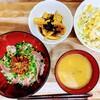 👑塩締めマグロ丼〜トマトみょうがソース〜