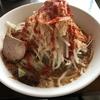 麺喰らう(その 107)火山ラーメン