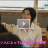 中学生が空き家を活用して移住者を呼び込む!高知県土佐町の「教育でまちを変える」取り組みに注目