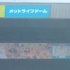 2018.11.11 @ 所沢 メットライフドーム アイドルマスターシンデレラガールズ「THE IDOLM@STER CINDERELLA GIRLS 6thLIVE MERRY-GO-ROUNDOME!!!」