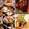 【オススメ5店】松本市(長野)にある寿司が人気のお店