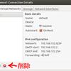 Linux KVM with libvirt on Ubuntu Server 12.04 LTS(3)