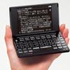 SR-G7000M 電子辞書