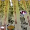 香港地元飯、熟食中心 :ガチョウの腸の炒め物、すり身の揚げ物のおつまみ(ホンハム街市熟食中心)