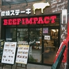 BEEF IMPACT(ビーフ インパクト)狸小路店 / 札幌市中央区南3条西4丁目 狸小路アーケード
