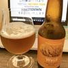 八ヶ岳ビール ヴァイス