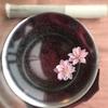 5/14(日)クリスタルボウル瞑想会
