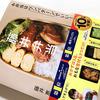 藤井恵著の「お弁当はワンパターンでいい!」本でお弁当生活
