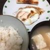 絶品・半熟固めな目玉焼きと万能常備菜の味噌汁の作り方