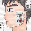 胃経(ST)7 下関(げかん)