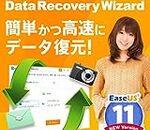 データ復元ソフトの実力はいかに!?EaseUS Data Recovery Wizard を試してみる。