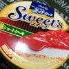 『明治エッセルスーパーカップSweet's 苺ショートケーキ』レビュー(感想と評価)