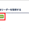 【お詫び】RSSリーダー リンク切れの修正