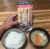 40代のダイエット  ブログ  114日目┌|≧∇≦|┘  【大粒納豆】 【吉野温泉】 【ばんめし抜き】