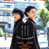 『セトウツミ(2016)』に関する記憶 - 仲良しDKに和みながら、大阪のカラフルさと包容力について考えてみたお話