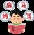 月本雅幸(1992.11)院政期の訓点資料における助動詞